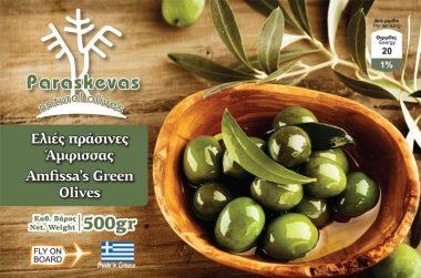 Ελιές πράσινες Άμφισσας 500γρ