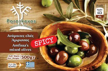 Ανάμεικτες Ελιές Άμφισσας Πικάντικες - Ετικέτα
